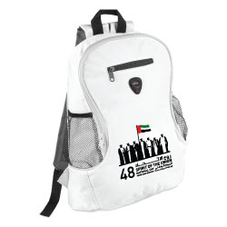 National Day Backpack