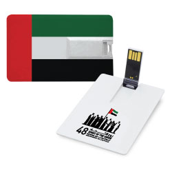 National Day Card shaped USB