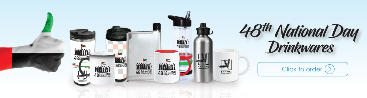 National Day Drinkware
