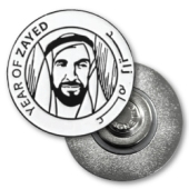 Year of Zayed Badges